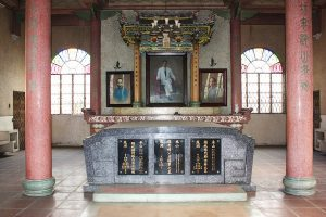 A Mausoleum at the Chinese Cemetery